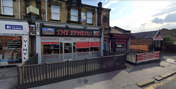 epheseus restaurant rodley
